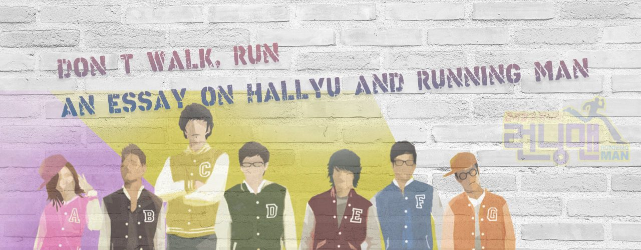 don t walk run an essay on running man and hallyu home