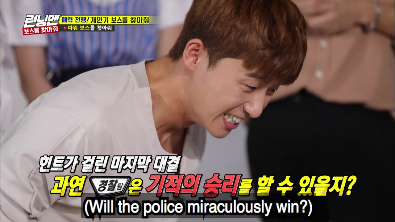 Episode 362: Park Seo Joon Gets Destroyed By Kim Jung Kook in Leg Wresting! - Running Man Rocks!
