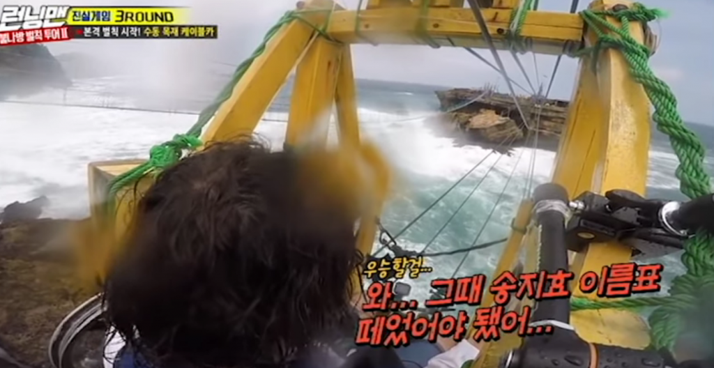 Gwang Soo Rides Cable Car in Indonesia
