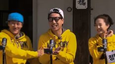 Running Man Top 10 Quiz